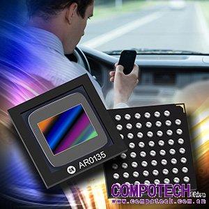 安森美半导体推出全球首款汽车图像传感器系列